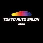 東京オートサロン2018に出展します!!