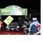 アライモータースポーツ新井選手からの報告!2018年全日本ラリー選手権第10戦(最終戦)新城ラリー2018